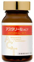 アスタリールACT